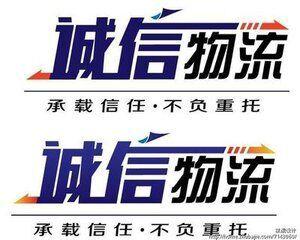 北京市华宇通运物流有限公司