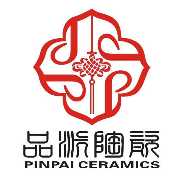景德镇市品派陶瓷有限公司