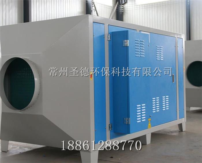 遵义光催化除臭设备生产制造