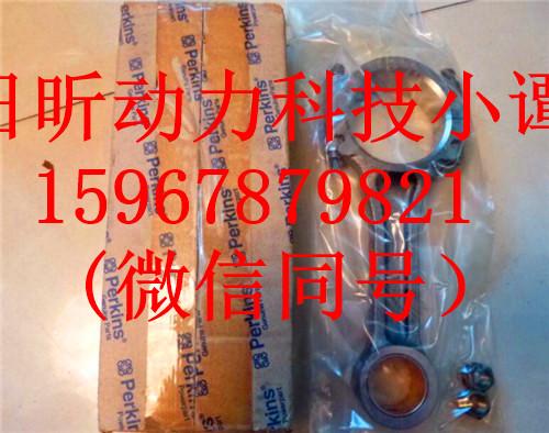克孜勒苏乌恰县强鹿滤芯滤清器RT6005011111一流的约翰迪尔配件珀金斯配件卡特彼勒柴油机配