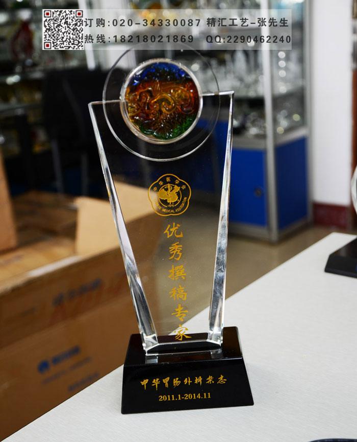 成都重庆公司周年活动水晶奖杯,服务老员工奖杯成都重庆水晶奖杯公司周年活动奖杯