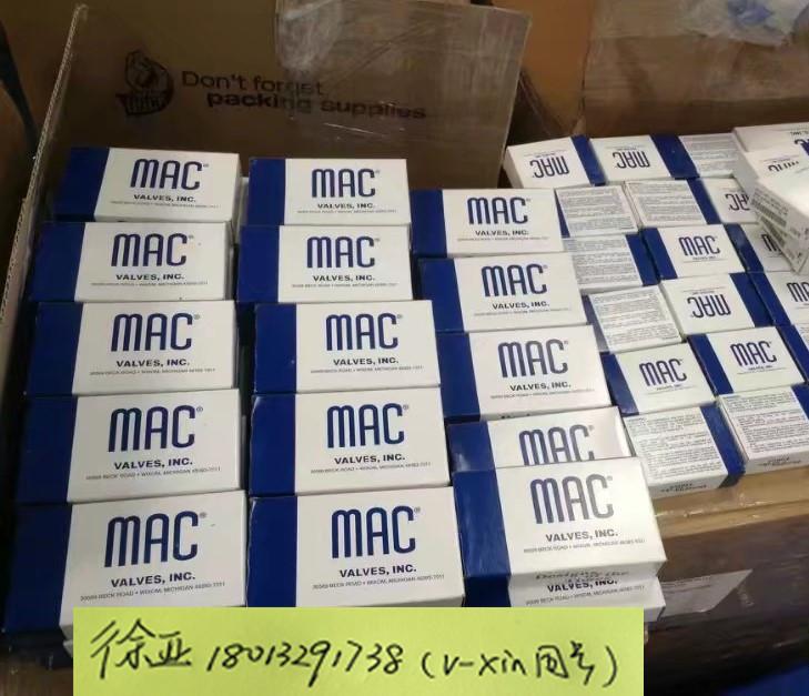 放心的EMG 高频交流光源 EVMS2-CP1650.02L