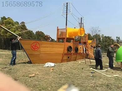 厂家定制直销幼儿园大型游乐设备海盗船水上游乐设备