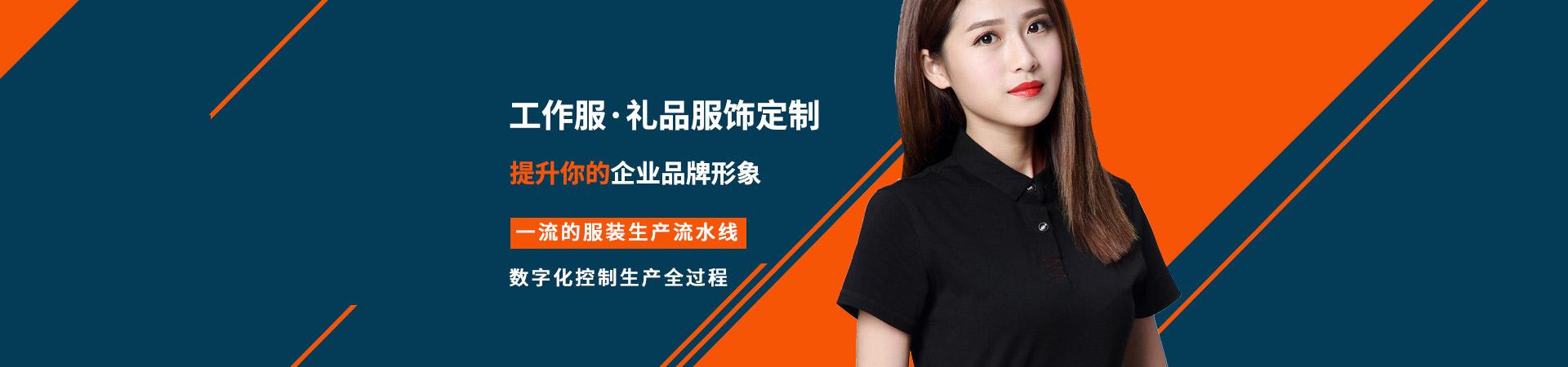 山东尚雅劳保用品有限公司