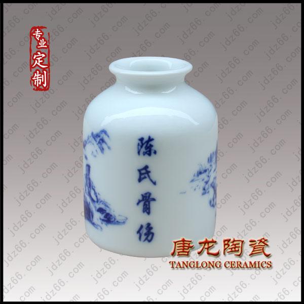 陶瓷蜂蜜罐 茶叶罐 陶瓷罐来样定做陶瓷罐定做可以加字陶瓷茶叶罐