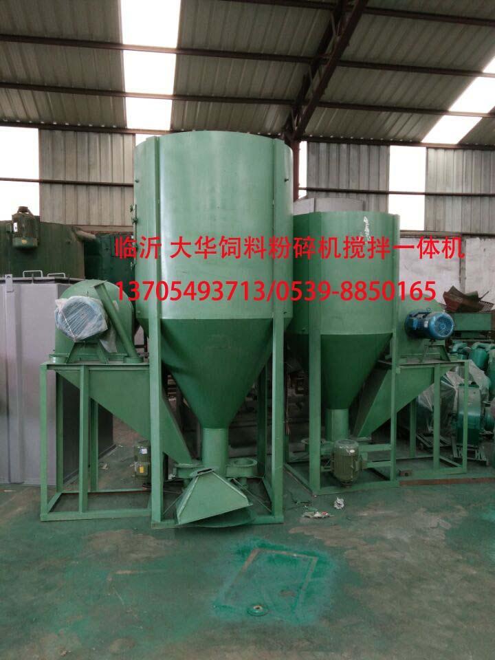 郑州市粉碎搅拌机厂家猪饲料粉碎搅拌机