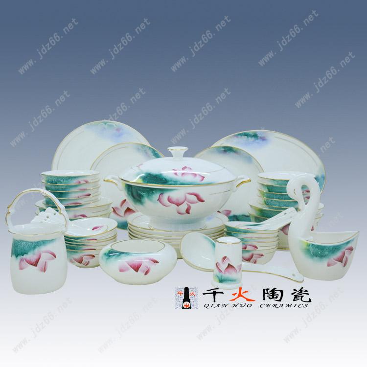 活动礼品陶瓷餐具厂家婚庆礼品餐具价格手绘餐具图片餐具批发厂家
