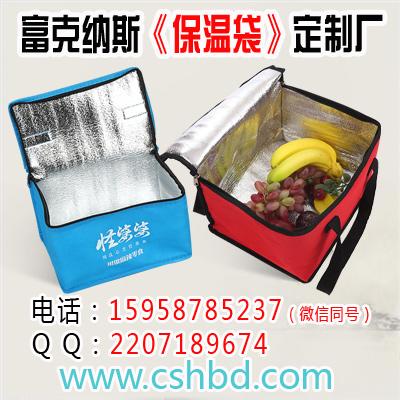 冷藏包装箱河南,冷藏包 圆形驻马店,外卖保温包厂家冷藏包装袋冷藏包 小号保温袋生产厂