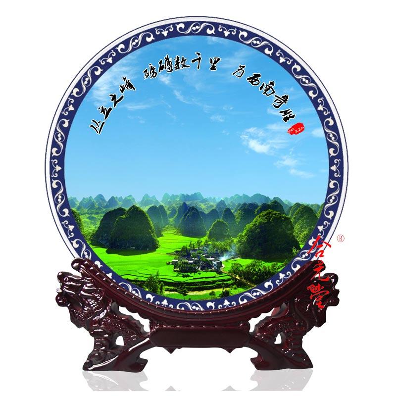 重大事件纪念品定制陶瓷纪念盘赏盘厂家纪念盘厂家