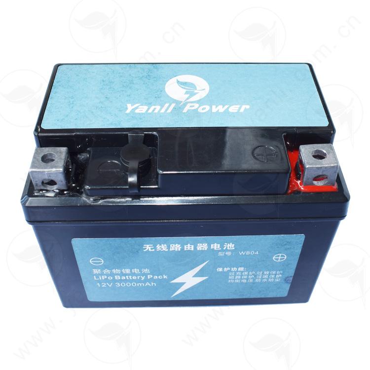 无线路由器应急备用电源12V 3000mAh无线路由器电源无线路由器电池路由器备用电源