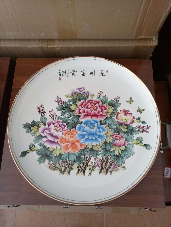 陶瓷纪念盘定制 陶瓷纪念盘批发纪念盘厂家