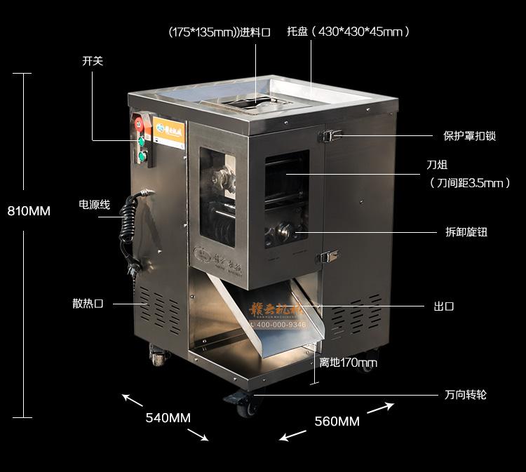 一次性切割肉丝肉丁榨菜丝的机子 全自动双刀俎切丝设备切丝机厂家直销全不锈钢