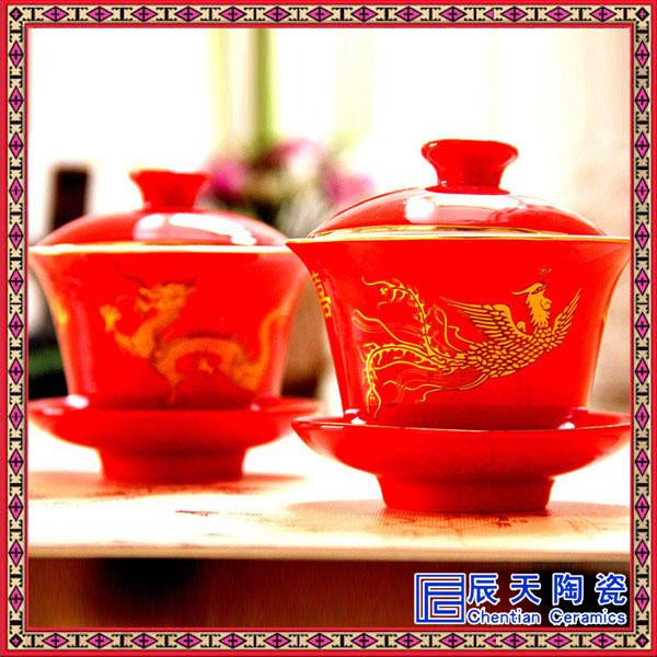 骨瓷盖碗 高档描金陶瓷盖碗