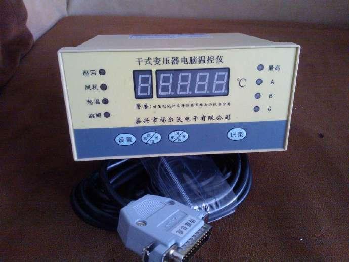批发BWDK3225C技术帮助和支持东营市温控仪
