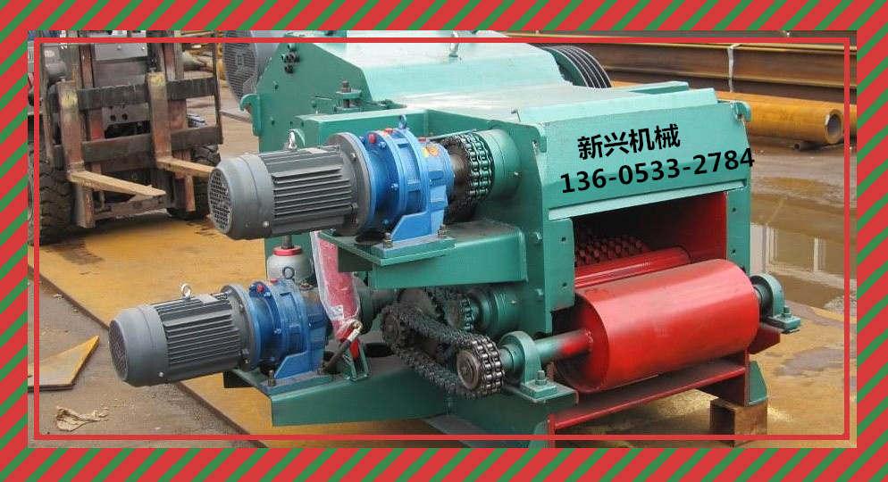 盘式削片机厂家生产厂家价格优惠选新兴机械木片机鼓式木片机木材粉碎机机
