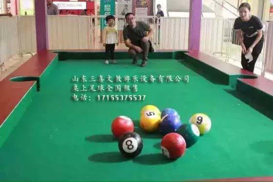 桌上足球亲子互动游乐设备贵州代理商真人桌上足球真人桌上足球厂家