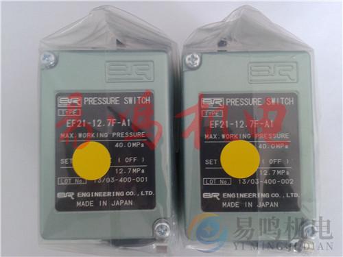 日本SR 电磁阀 EF21-17.1F-A1 大量供货 原装