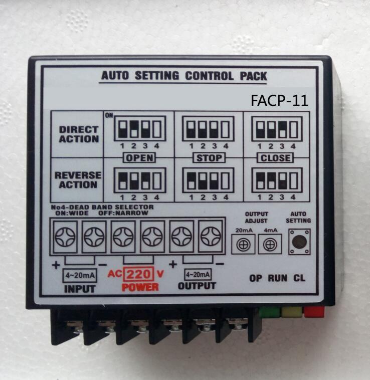 FACP-13电动执行器控制模块定位器4-20mA电动执行机构电动执行器控制器