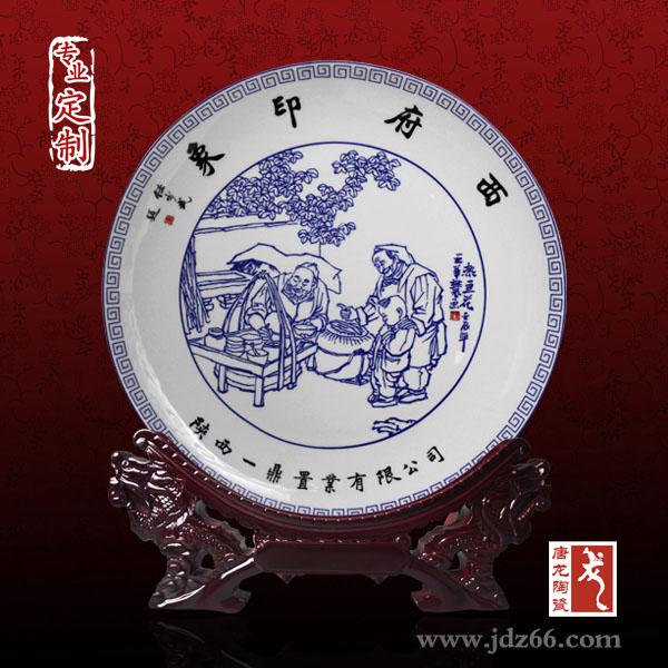 同学聚会陶瓷纪念备盘  陶瓷纪念盘定制