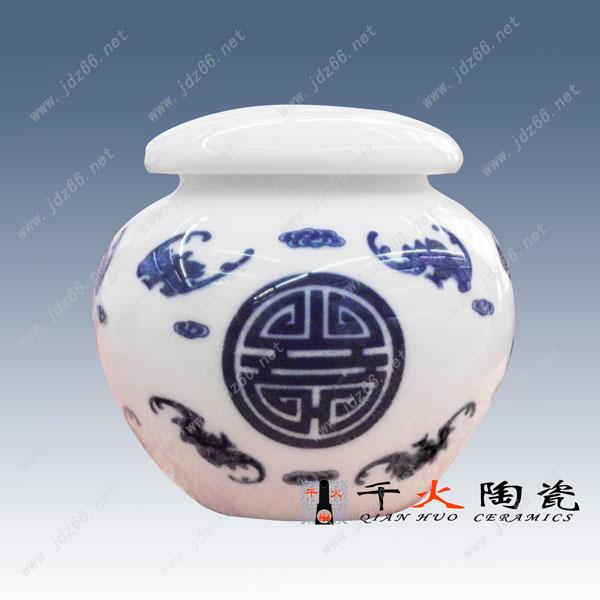 陶瓷茶叶罐  陶瓷密封罐
