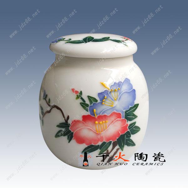 陶瓷蜂蜜罐  陶瓷密封罐