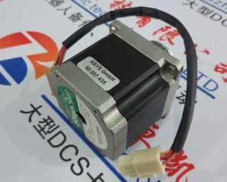 A20B-0006-0871】_福州卓凯_福州卓凯电子科技有限公司