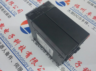 PM600HSA12075020590原装