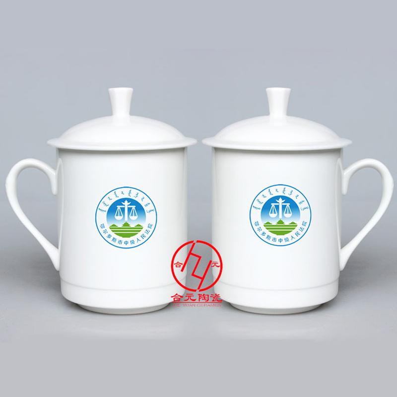 单位办公杯加字定做办公陶瓷茶杯生产厂家景德镇陶瓷办公杯定做陶瓷办公茶杯定做