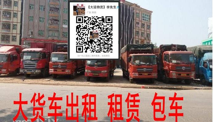 博乐到西昌6.8米高栏车出租|认证