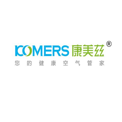 广州捷霖空气净化技术有限公司