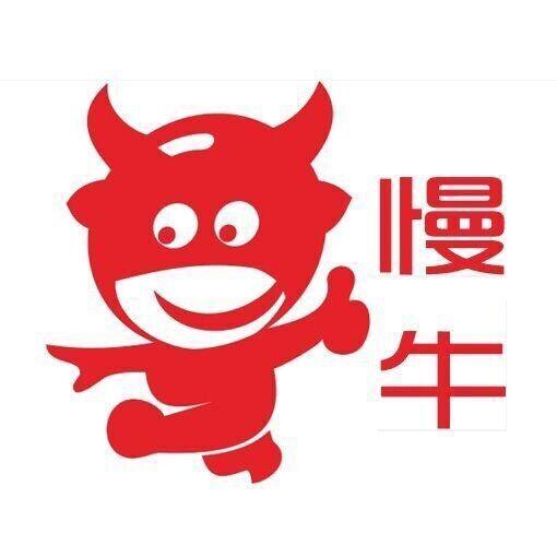 重庆慢牛工商咨询有限公司
