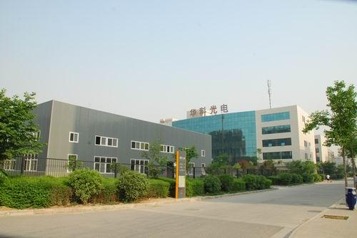 西安华科航空技术有限公司