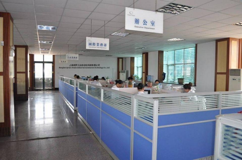 上海叙梦工业自动化科技有限公司
