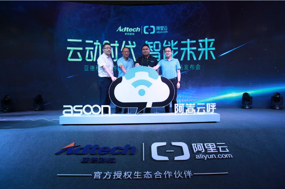重庆嵩德数据科技有限公司