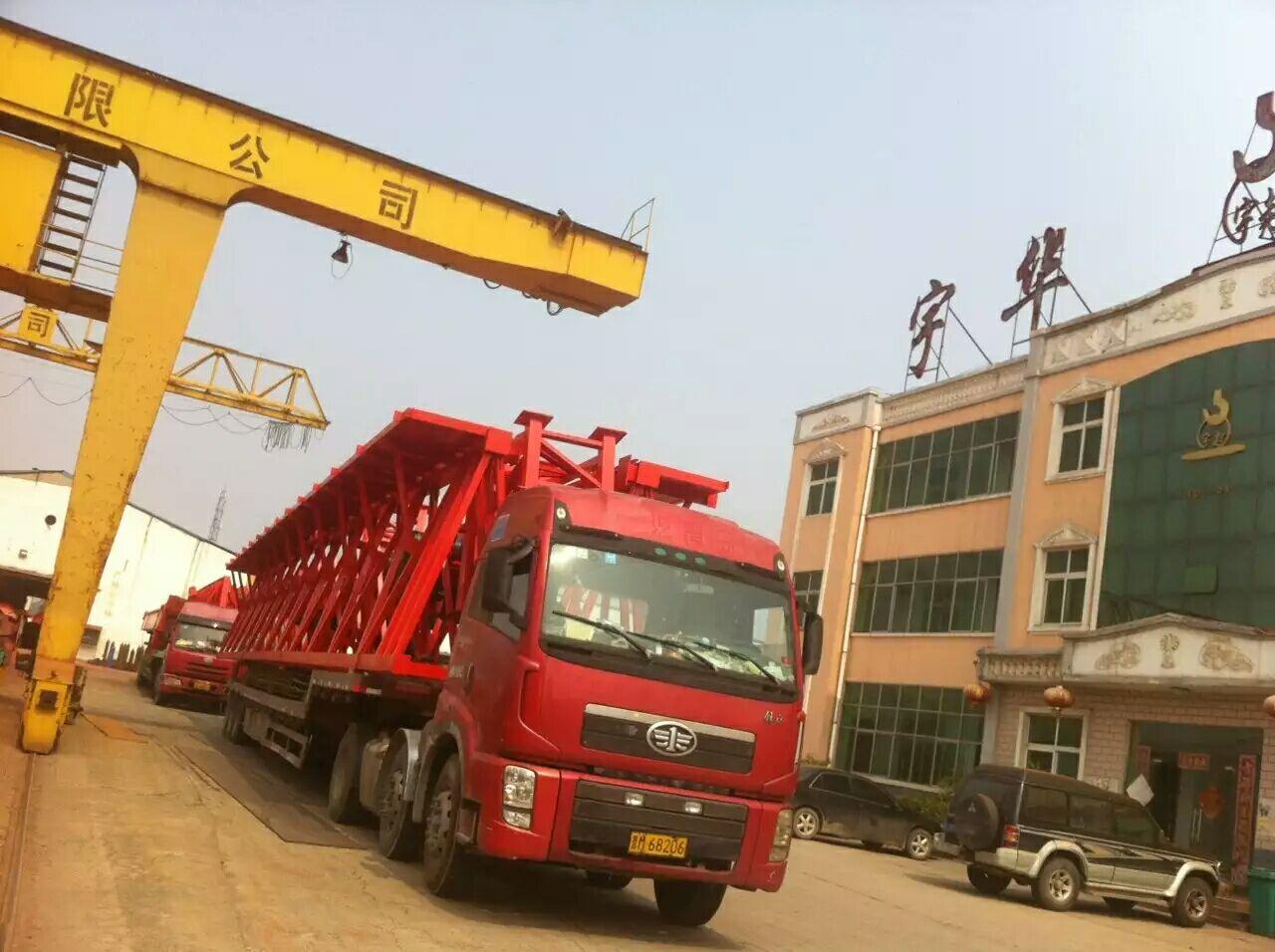 河南省宇华起重设备有限公司