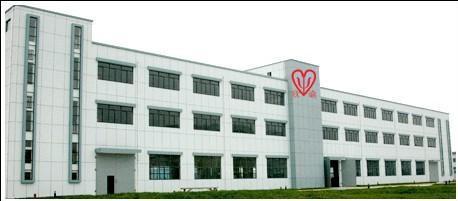 上海欣諭儀器有限公司