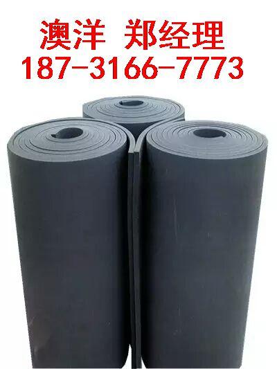 沈阳橡塑保温板价格