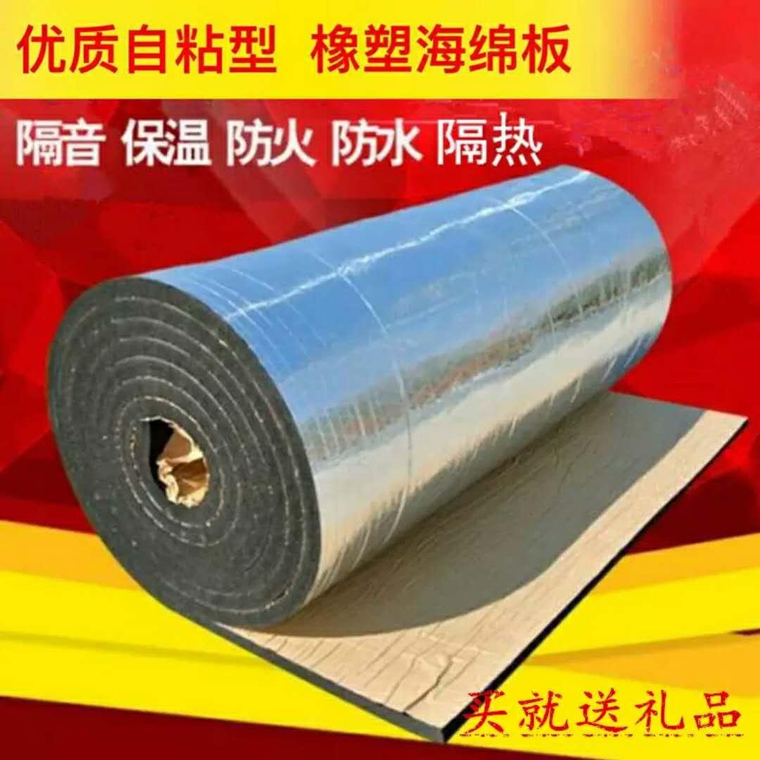 橡塑保温管报价 西双版纳橡塑保温管欢迎咨询