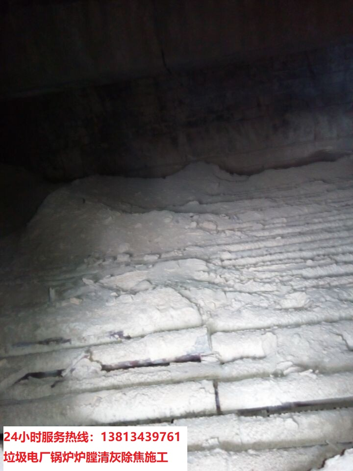 峨眉山电厂锅炉炉膛清灰公司 服务范围