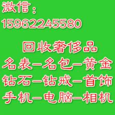 桂林手表回收卡地亚去哪家卖的更高一些呢桂林名表回收桂林回收手表桂林哪里回收手表