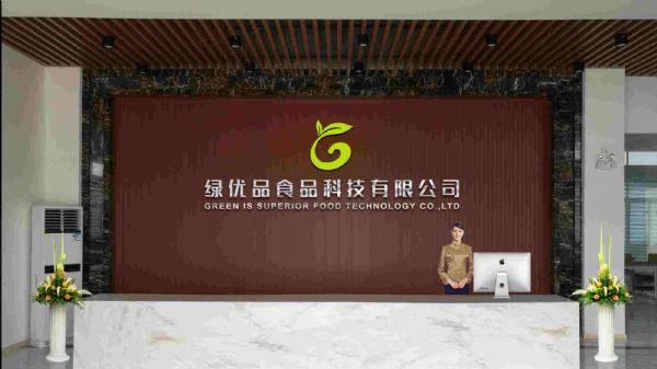 漳州绿优品食品科技有限公司
