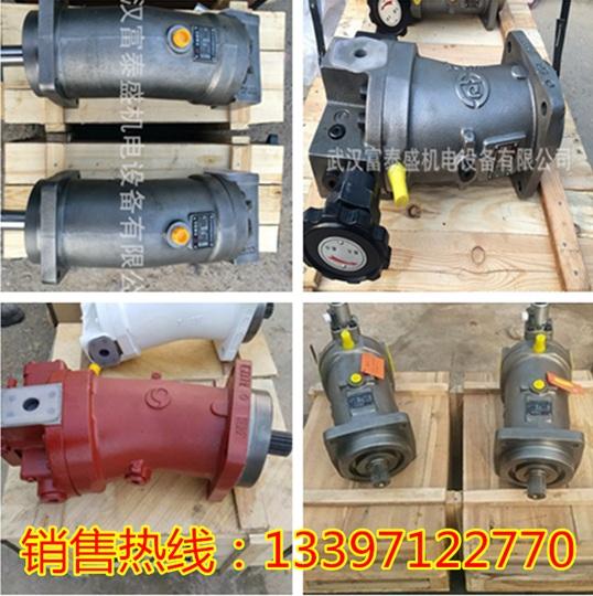 柱塞泵YFA2F23W1Z8