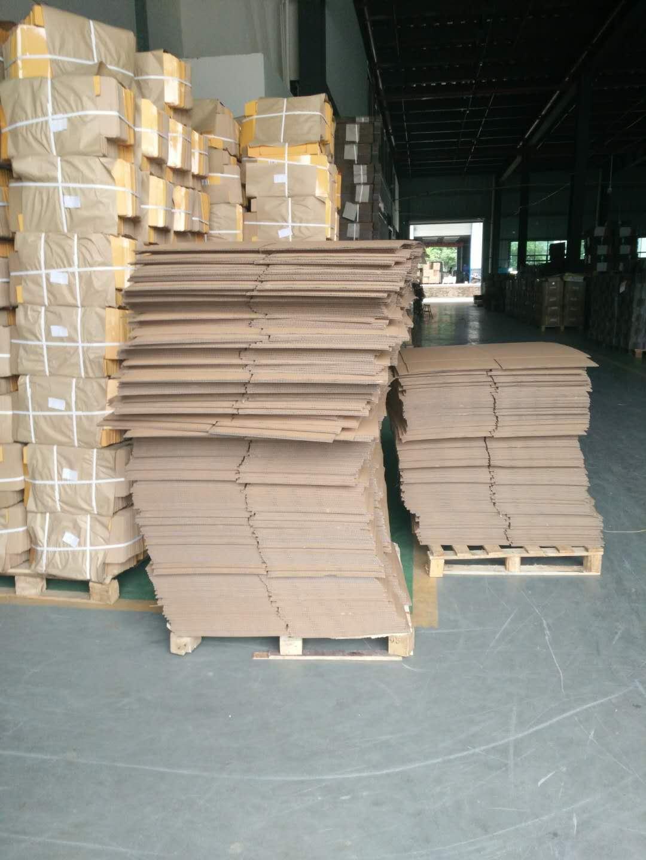 长沙阳刚包装印刷有限公司