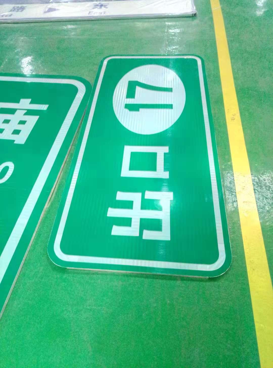 山东荣邦达新材料有限公司