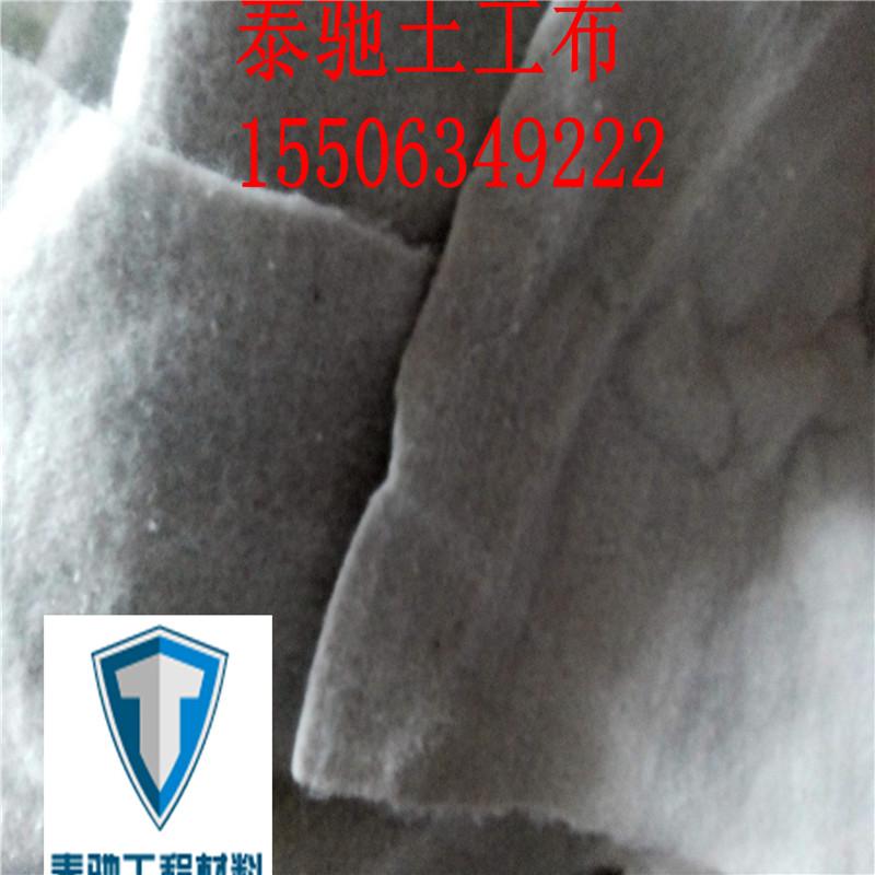 新聞:城口波形鋼纖維集團——有限公司