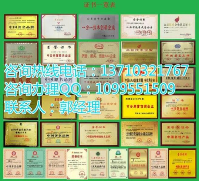 上海茶叶企业可以拿哪些荣誉奖项
