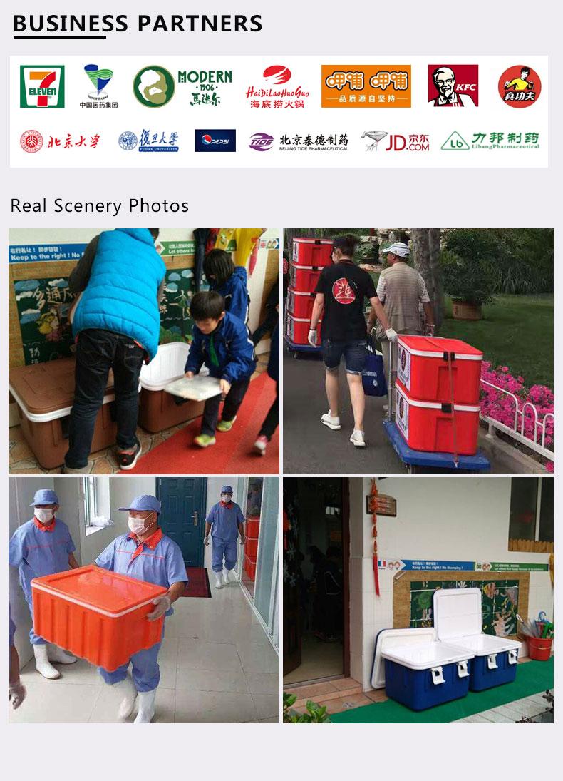 北京优冷供应链管理有限公司