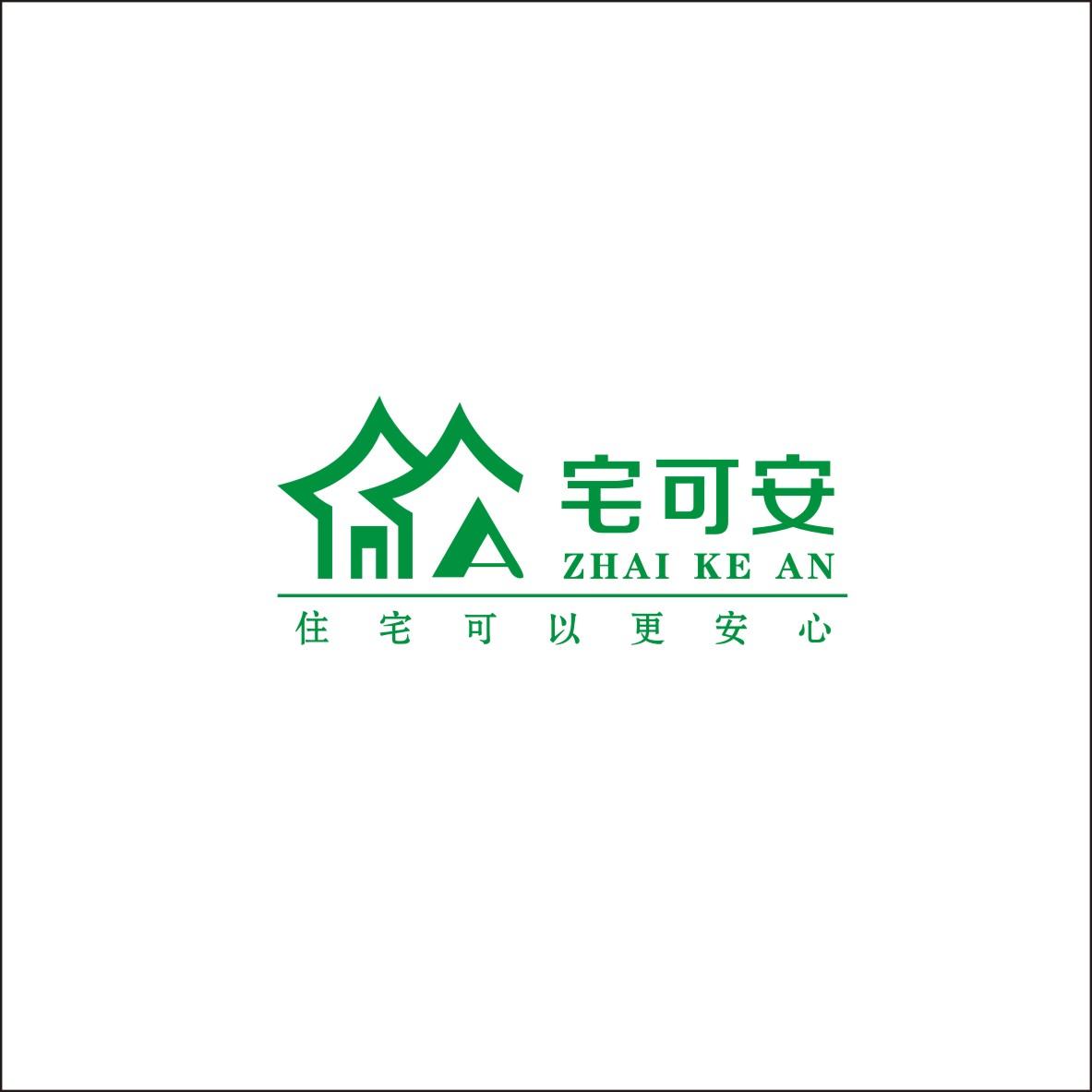 广州宅可安建材有限公司