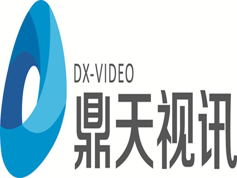 北京鼎天视讯科技有限公司