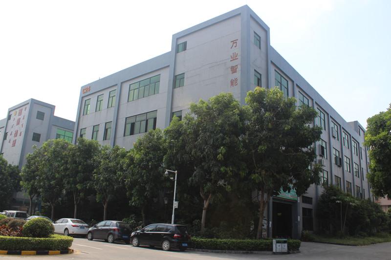 万业智能科技(广州)有限公司